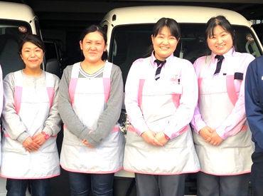 株式会社ダスキン 近畿地域本部の画像・写真