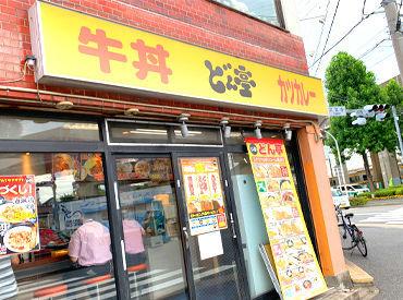 どん亭 新城店の画像・写真