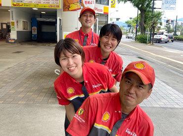昭和シェル石油 八丁堀サービスステーションの画像・写真