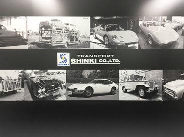 株式会社シンキの画像・写真