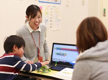 中央出版株式会社 Kicksリーフウォーク稲沢教室の画像・写真