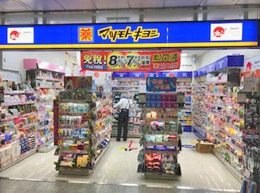 株式会社京成ストアの画像・写真