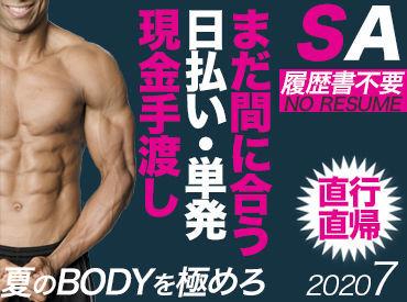 株式会社SA 松戸事業所の画像・写真
