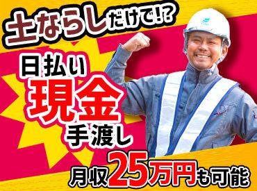 株式会社バイセップス 堺営業所(勤務地:和泉市エリア)の画像・写真