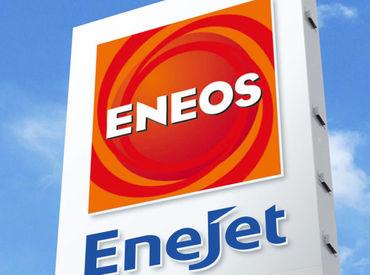 ENEOS EneJet川崎インターSS(343)の画像・写真