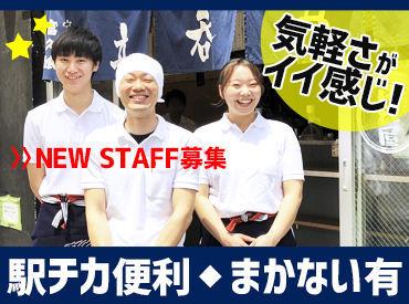 立呑み晩杯屋 新中野店の画像・写真