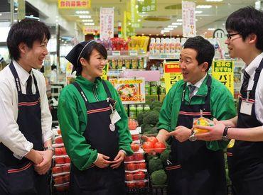 フードワン 綱島店の画像・写真