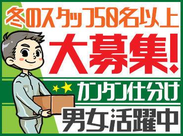 丸市運送 仙台営業所の画像・写真