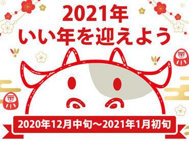 大村郵便局の画像・写真