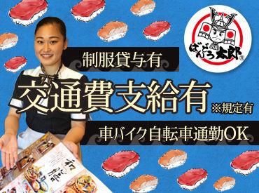 ばんどう太郎 鹿嶋店の画像・写真