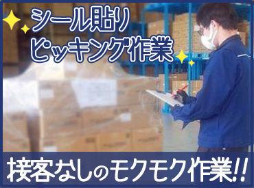 トランコムEX西日本株式会社 松山事業所の画像・写真