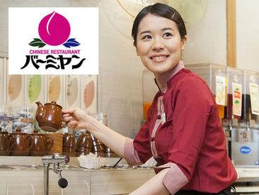 バーミヤン 渋川店<172836>の画像・写真