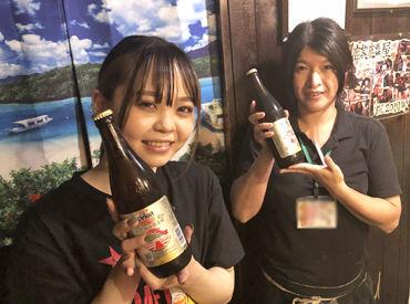 きりんや 新栄店の画像・写真