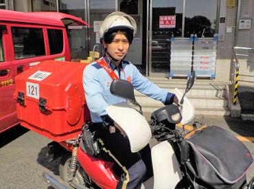 三原郵便局の画像・写真