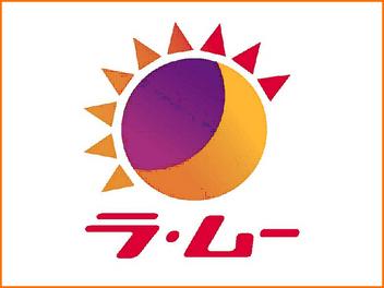 大黒天物産株式会社の画像・写真