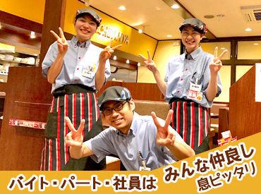 CoCo壱番屋 七尾藤橋店の画像・写真