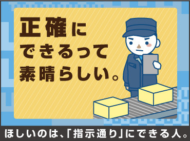 UTエイム株式会社 [坂井CF] の画像・写真