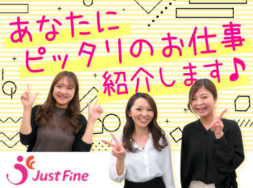 株式会社ジャストファイン(梅田オフィス)/UM0003の画像・写真