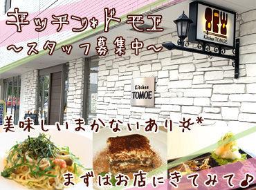 Kitchen TOMOE (キッチン トモエ)の画像・写真