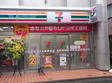 セブンイレブン 目黒原町1丁目店の画像・写真