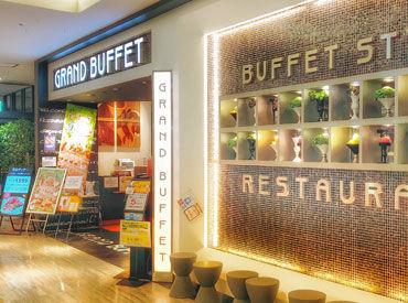 グランブッフェ イオンモール筑紫野店の画像・写真