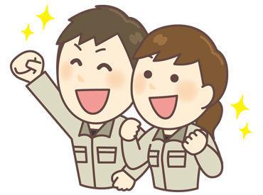株式会社トーコー 四日市営業所 勤務地:三重県鈴鹿市国府町の画像・写真