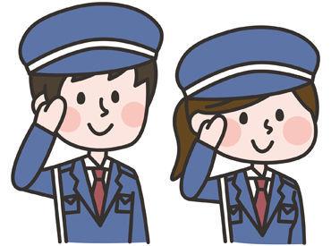 株式会社協和警備保障 ※勤務地:松江市内の画像・写真