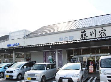 道の駅 藤川宿の画像・写真