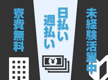 ポイントバンク株式会社 [河内松原駅周辺] の画像・写真