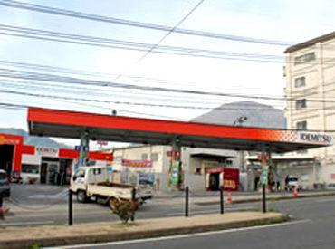 清家石油株式会社の画像・写真