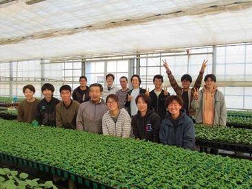 株式会社永田農園の画像・写真
