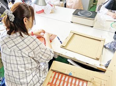 株式会社大井ゴム工業の画像・写真