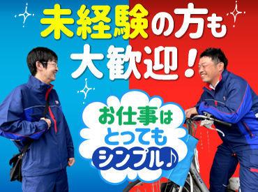 YC(読売センター)新湊/7507005の画像・写真