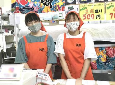 丼丸 住吉橋店の画像・写真