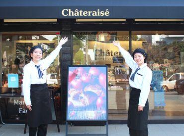 シャトレーゼ イトーヨーカドー 溝ノ口店の画像・写真