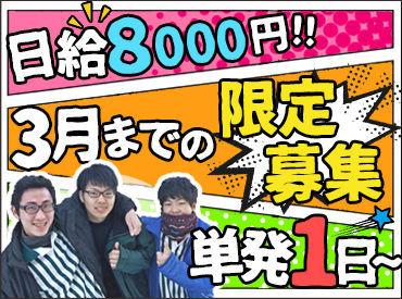 中越通運株式会社 新潟引越センター ※東区エリアの画像・写真