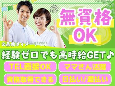 株式会社アクタス 京都支店【001】(M1070)の画像・写真