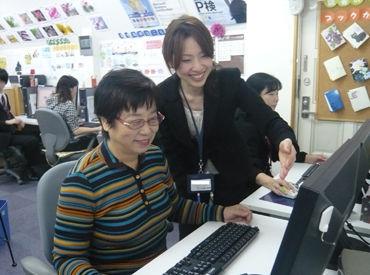 パソコン市民IT講座 (JR高槻駅前教室)の画像・写真