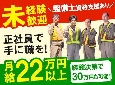 JOYCAL高岡インター店の画像・写真