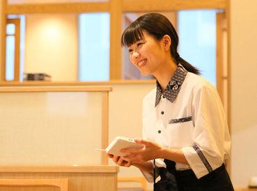 おさかな家族雑魚屋 アミュプラザ長崎店[108] の画像・写真