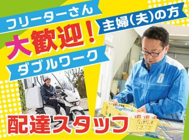 株式会社アクセス 松井山手営業所の画像・写真