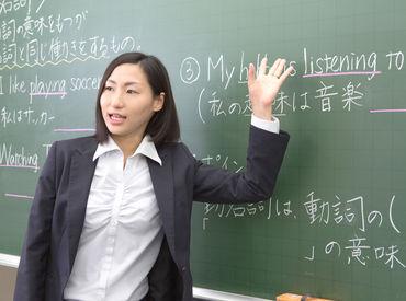 市進学院 東松戸教室の画像・写真