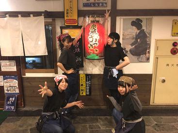 炭火焼おっけい 永山店の画像・写真