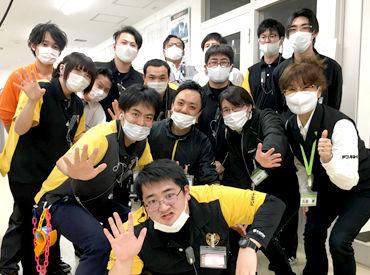 マイサポート ドン・キホーテ広島八丁堀店の画像・写真