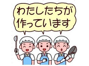 株式会社吉野工業所 松戸工場の画像・写真
