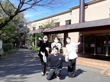 上郷・森の家の画像・写真