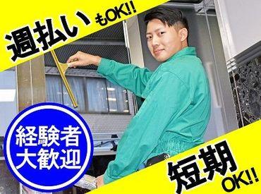 ケーワンテック株式会社 ※勤務地:新橋エリアの画像・写真
