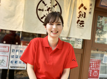 八剣伝 秀天橋店(マルシェ株式会社 フランチャイズ)の画像・写真