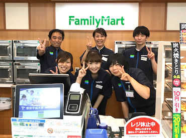 株式会社南九州ファミリーマート ※勤務地:鹿屋市の画像・写真