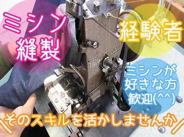 日本デリバリーサービス株式会社の画像・写真
